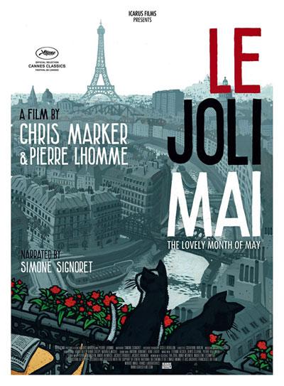 mai_poster